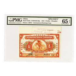 International Banking Corporation, 1919 Issue Specimen Banknote.