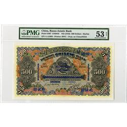 "Russo-Asiatic Bank, 1910, ""Harbin Branch"" Provisional Issue."