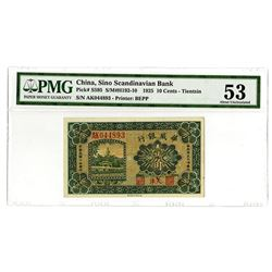 Sino Scandinavian Bank, 1925, Issued Note