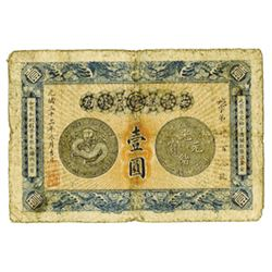Anhwei Yu Huan Bank, 1907 Dollar Issue.