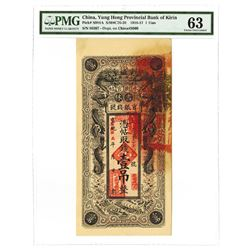 Yung Heng Provincial Bank of Kirin, 1916-17 Provisional Issue.