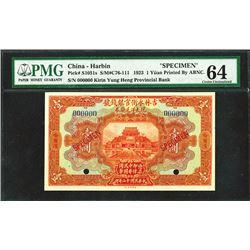 "Kirin Yung Heng Provincial Bank, 1923 ""Harbin"" Branch Specimen Banknote."