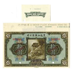 "Kwang Sing Co. (Heilungchiang), 1924, Specimen ""Bond"" Banknote Issue."