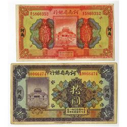 "Provincial Bank of Honan, 1923 ""Honan"" Branch Issue Pair."