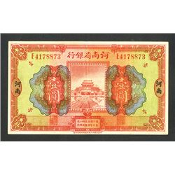 Provincial Bank of Honan. 1923 Issue.