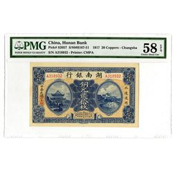 Hunan Bank, 1917, Issued Note