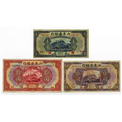 "Provincial bank of Shantung, 1925 ""Tsinan"" Branch Issue Trio."