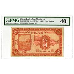 Bank of the Northwest, 1925, Issued Note