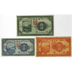 Bank of the Northwest, 1925 Branch Issue Trio.