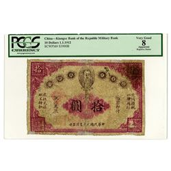 Kiangse Bank of the Republic Military Bank, 1912 Issue Banknote.