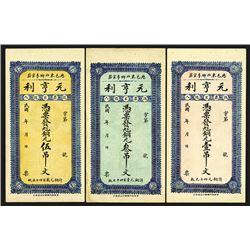 Cong-Shuen-Fu Bank, China Private & Local Banknote Trio.