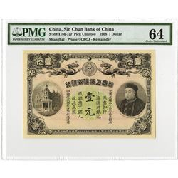 Sin Chun Bank of China, 1907-1908 Private Banknote.