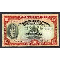 Chartered Bank of India, Australia & China, 1941 Issue.