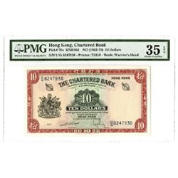 Chartered Bank, ND (1962-70), Issued Note