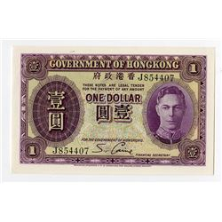 Government of Hong Kong, 1941-1949, Issued Note