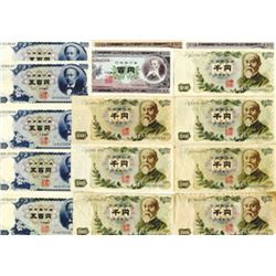 Bank of Japan, 1950-1958, Group of 28 Notes