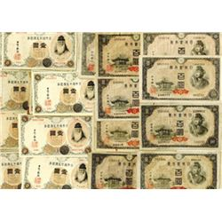Bank of Japan, ND (1916-1944), Large Group of 60 Notes