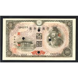 Bank of Japan, ND (1946) Issue Specimen Banknote.