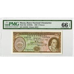 Banco Nacional Ultramarino, 1968, Issued Banknote