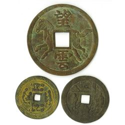 "China, ND (17th-19th C.), Trio of Large Presentation ""Coins"""