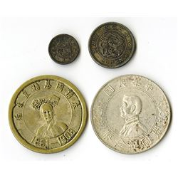 China and Japan, ND (ca. 19th-20th C.), Quartet of Coins