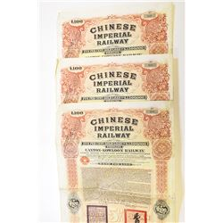 Chinese Imperial Railway 1907 Canton-Kowloon Railway Bond Trio.