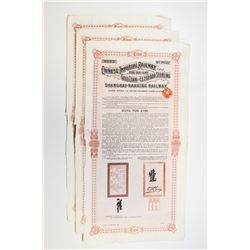 Chinese Imperial Railway, Shanghai-Nanking Railway 1904 Issued Bonds