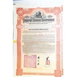 Imperial Chinese Government, 5% Hukuang Railways Issued Bond.