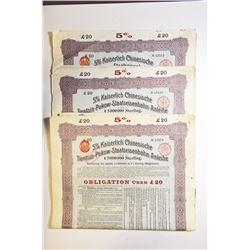 Kaiserlich Chinesische Tientsin-Pukow-Staatseisenbahn-Anleihe 1908 Issued Bond Quintet