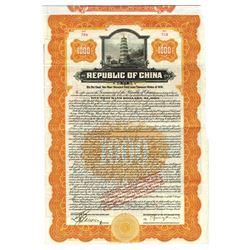 Republic of China, 1919 (Reissued in 1937), $1000 I/U Bond.