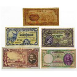 Worldwide Banknote Quartet, 1942-44 Issues.