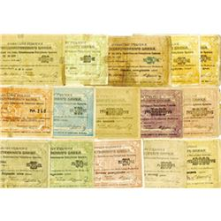Yerevan Branch of the Government Bank, 1919, Group of 15 Local Issue Notes