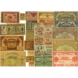 Various Issuers, 1918-1922, Lot of 23 Issued Notes