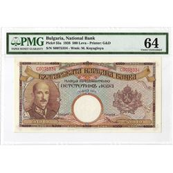 National Bank of Bulgaria, 1938, Issued Note