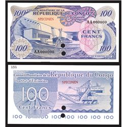 Banque Nationale Du Congo, ND (1963) Issue Color Trial Specimen.