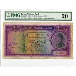 National Bank of Egypt, 1948, Issued Note