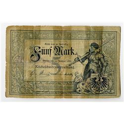 Imperial Treasury Note, 1882, Issued Banknote