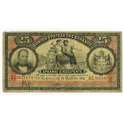 Banque Nationale De Grece, 1912 Issue Banknote.