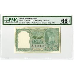 Reserve Bank of India, ND (1950), Issued Banknote