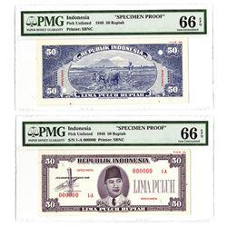 Republik Indonesia, 1948 Essay Banknote Specimen.