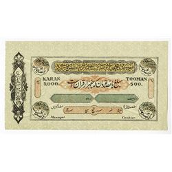 Persia, ca. 1900s, Scrip Note for 5000 Karan = 500 Tooman
