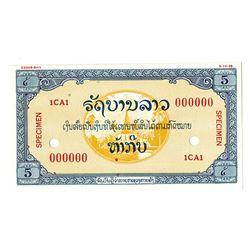 Lao, 1948 Specimen Essay Banknote.