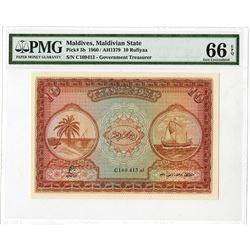 Maldivian State, Government Treasurer, 1960/AH1379 Banknote.