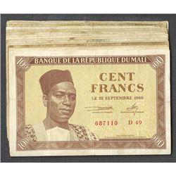 Banque de la Republique du Mali. 1960 dated issue.