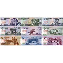 Korean Central Bank, 2002 (2009), Specimen Set