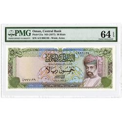 Central Bank of Oman, ND (1977), Issued Note