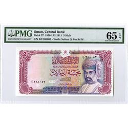 Central Bank of Oman, 1990 / AH1411, Issued Note