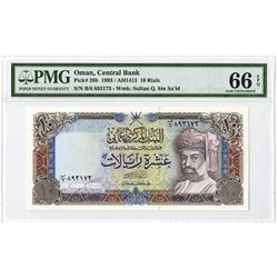 Central Bank of Oman, 1993 / AH1413, Issued Note