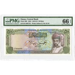 Central Bank of Oman, 1992 / AH1413, Issued Note