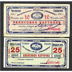 Ekonom Consumer Society, Advance Card, 1919 Scrip Note Pair.